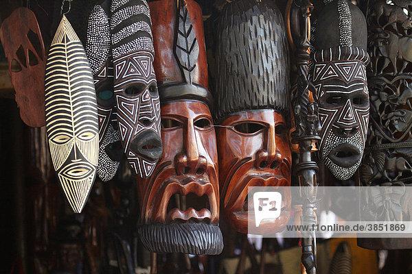 afrikanische masken sambia afrika lizenzpflichtiges. Black Bedroom Furniture Sets. Home Design Ideas