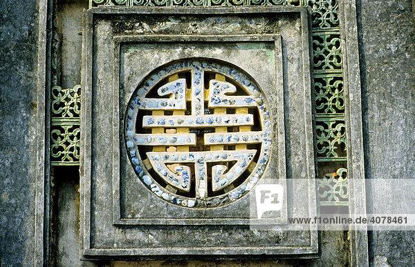 asien s hne und ein langes leben vietnam wohlstand das konfuzianische zeichen f r gl ck. Black Bedroom Furniture Sets. Home Design Ideas