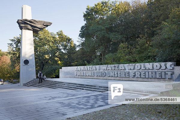 berlin deutschland europa volkspark friedrichshain denkmal f r polnische soldaten und. Black Bedroom Furniture Sets. Home Design Ideas