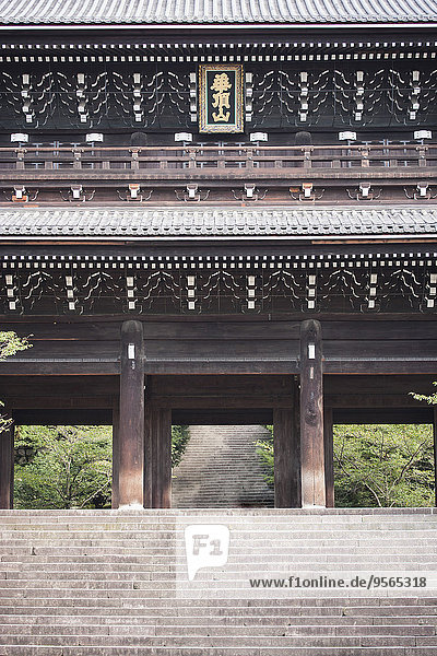 Stufe,Tradition,Eingang