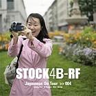 Die Reisekollektion der anderen Art: STOCK4B-RF hat für Sie Touristen beim Sightseeing abgelichtet,Sie die japanische,und,Sie einen Blick durch deren Linse!, (VCD)
