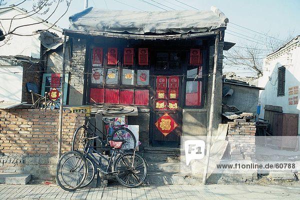 China  Hut in Tianjin