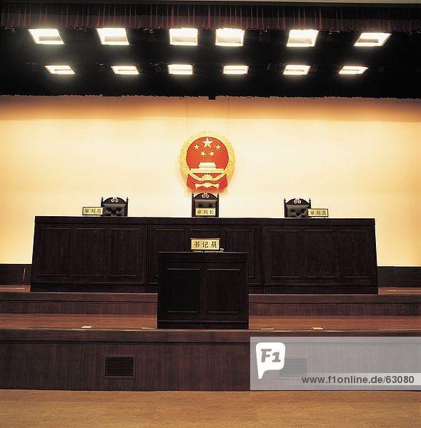 China  eine Innenansicht von einem Gerichtshof
