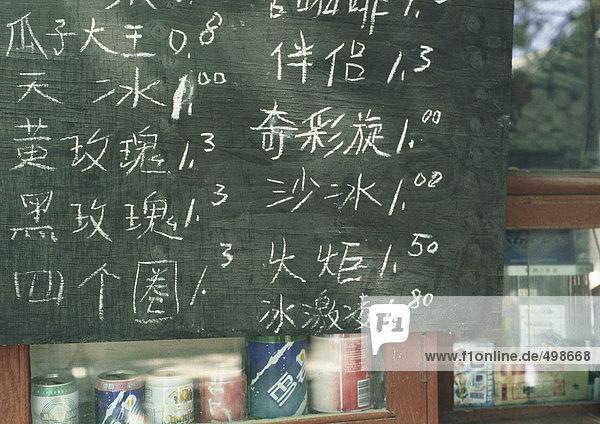 Preise an der Tafel in Chinesisch