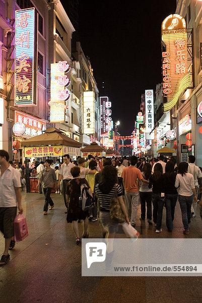 Guangzhou  Guangdong province  China  city scene at night