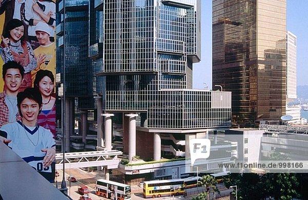 Central Business District Architektur: Lippo Zentrum. Hong Kong  China