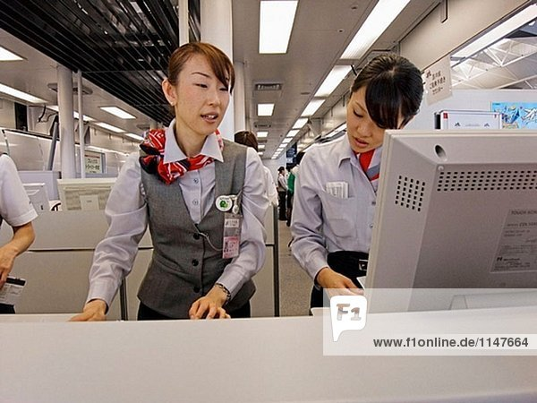 Flughafen Nagoya. Japan