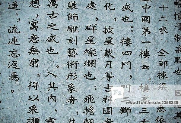 Zeichen. Lijiang. Yunnan. China