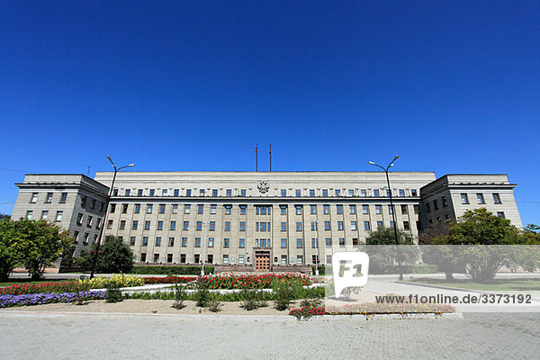 Irkutsk Ministerium Gebäude
