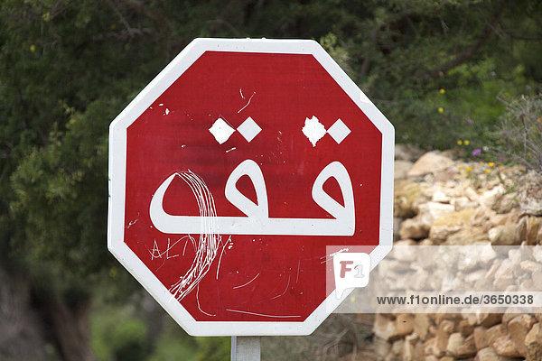 Arabisches Stopschild  Marokko