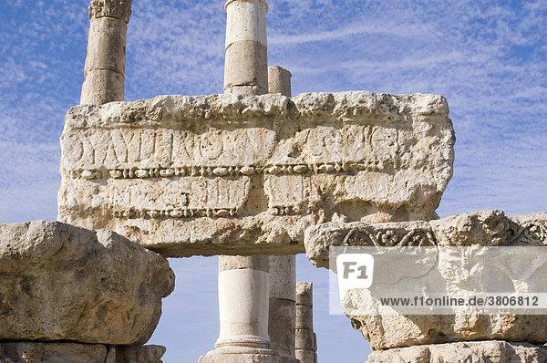 Jordan Amman Citadel Jebel el-Qala temple 2. Cent. A.C.