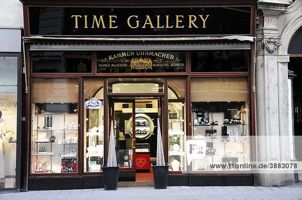 Time Gallery  Fußgängerzone  Wien  Österreich  Europa