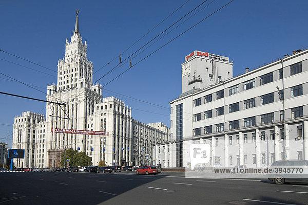 Stadtansicht von Moskau  Russland
