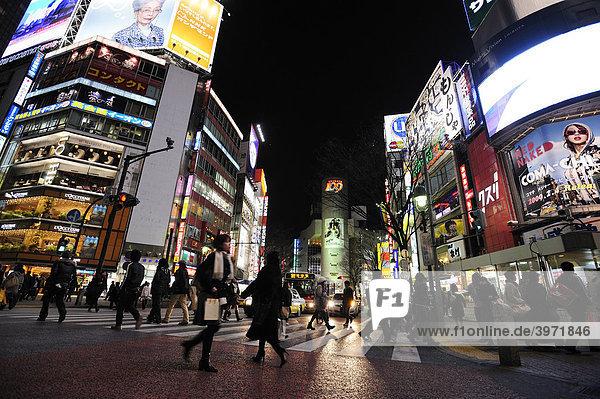 Intersection at Shibuya Station in Tokyo  Japan  Asia