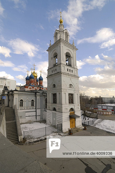 Russisch-orthodoxe Kirche  Moskau  Russland