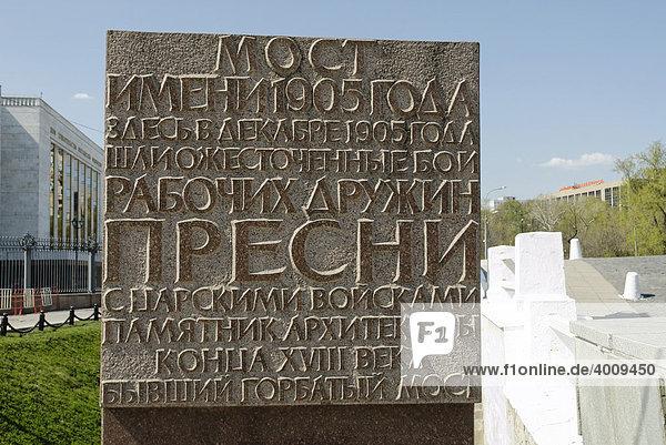 Gedenktafel an der Gorbati Brücke  Moskau  Russland