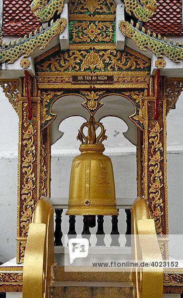 Glockenturm  Wat Phrathat Doi Suthep  Tempelanlage auf dem Heiligen Berg  Chiang Mai  Thailand  Asien