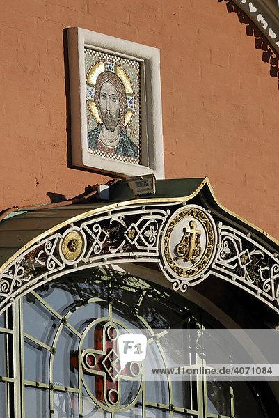 Ikone über dem Haupteingang der russisch-orthodoxen Kasaner Kathedrale  Roter Platz  Moskau  Russland