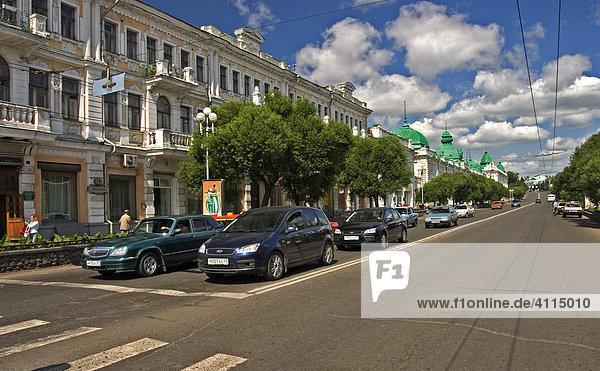 Die älteste Strasse in Omsk Lubinsky Prospekt  Einkaufsstrasse mit alten schönen Gebäuden und Stadthäusern  Omsk an den Flüssen Irtisch und Omka  Omsk  Sibirien  Russland  GUS  Europa