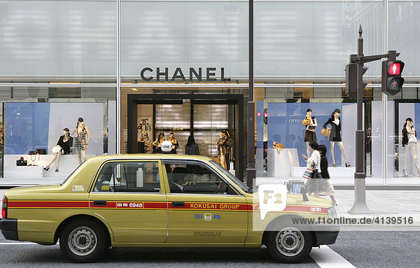 Chanel store on Chuo Dori Street  luxury shopping and entertainment district  Ginza  Tokyo  Japan  Asia