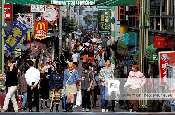 Harajuku youth culture and fashion area  Tokyo  Japan