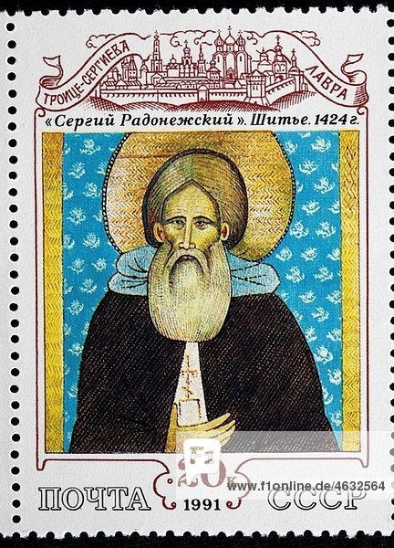 Icon of St Sergius of Radonezh  embroidery 1424  postage stamp  USSR  1991