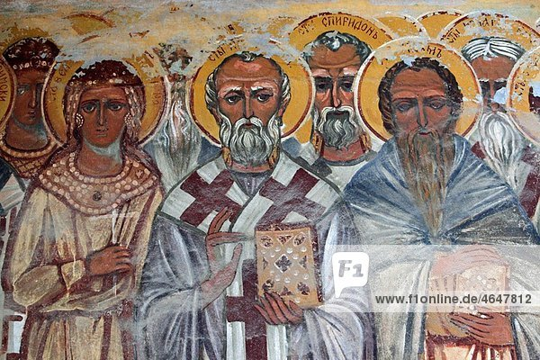 Serbia Zica Monastery early 12th century first Serbian autonomous Archbishopric from 1218 Orthodox christian religious colour interior indoor frescos wall paintings