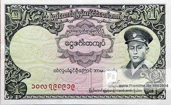Myanmar  Burma  old banknote  Aung San image