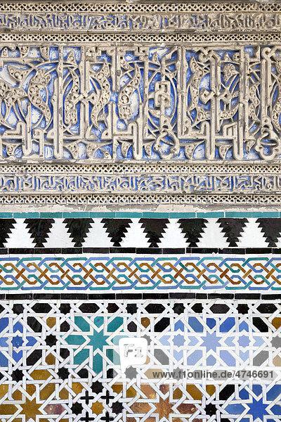 Andalusien Europa Iblski In Sevilla Spanien Unesco - Andalusische fliesen