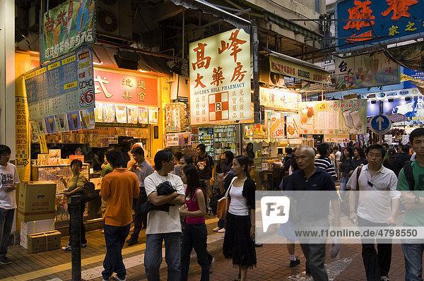 Nelson Street  Mong Kok district  Kowloon  Hong Kong  China  Asia