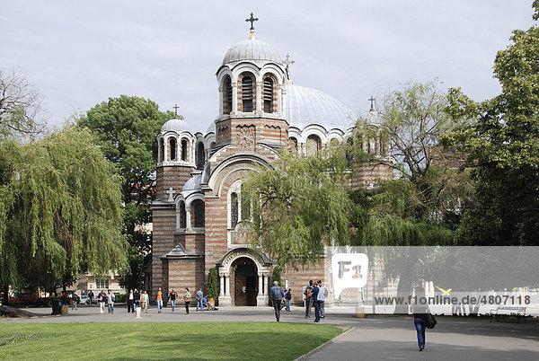 Sankt Sedmochislenitsi Kirche  Sofia  Bulgarien  Europa