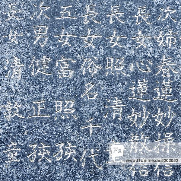Japanische Schriftzeichen in Stein