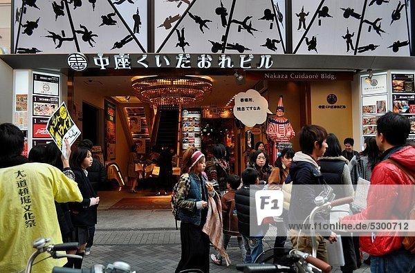 Osaka (Japan): entrance of a mall in Dotombori