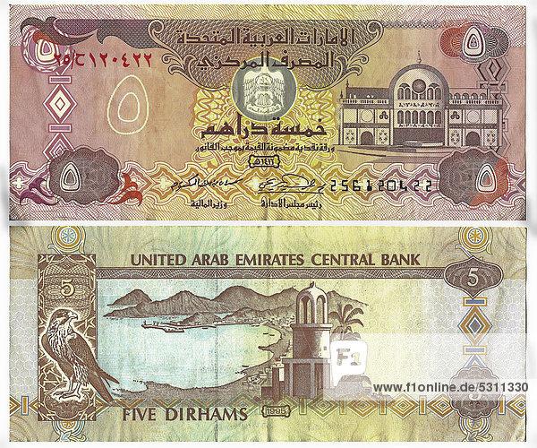 Banknote  Vorderseite und Rückseite  United Arab Emirates Central Bank  5 Dirhams  Banknote der Arabischen Emirate