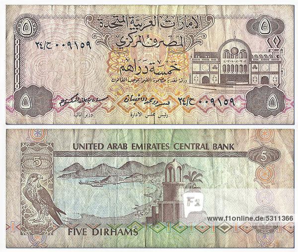 Alte Banknote  Vorderseite und Rückseite  5 Dirhams  Vereinigte Arabische Emirate  United Arab Emirates Central Bank