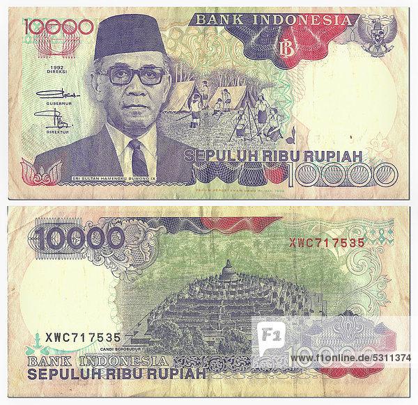 Alte Banknote  Vorderseite und Rückseite  10.000 Rupiah  Indonesien  Bank Indonesia  um 1992