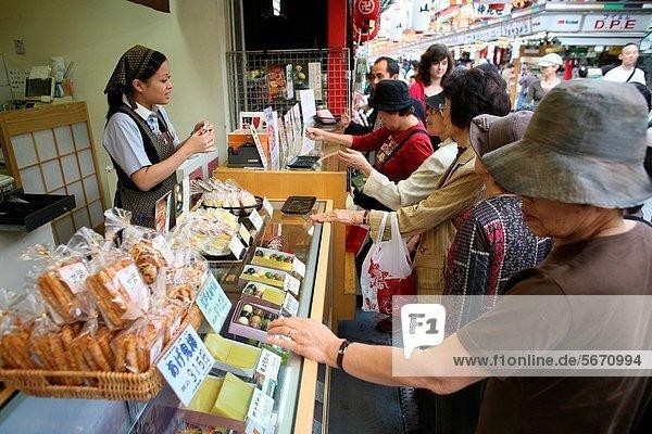 Einkaufszentrum  Tokyo  Hauptstadt  kaufen  herzförmig  Herz  Japan  japanisch  Mittagessen
