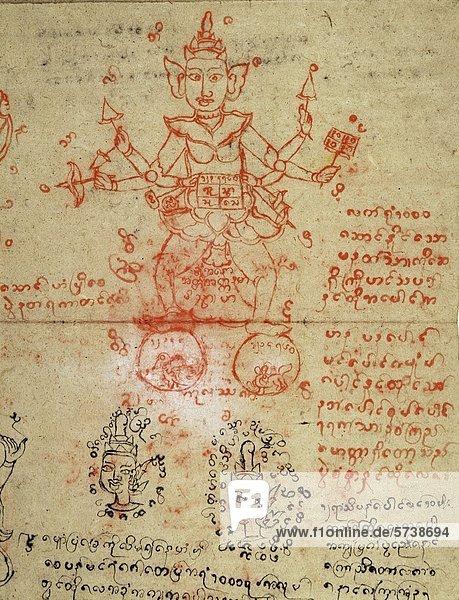 Burmesische Manuskript Ergebnis Tätowierung paterns