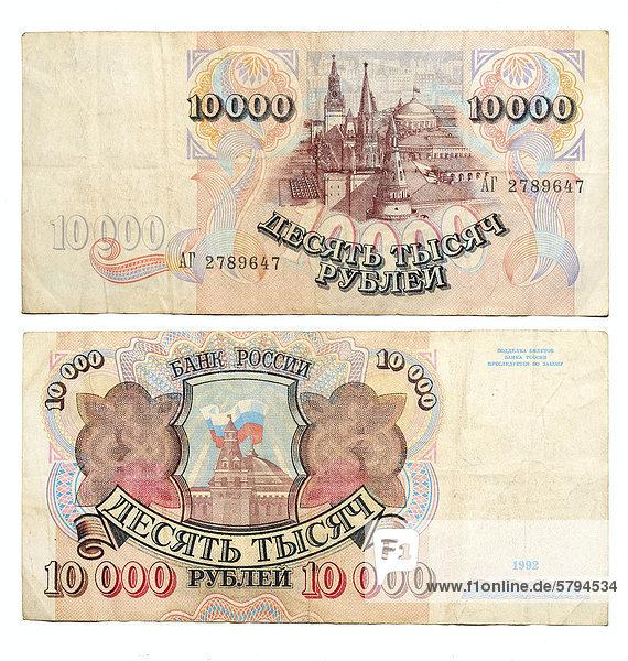 Historische Banknoten aus Russland  10000 Rubel  1992
