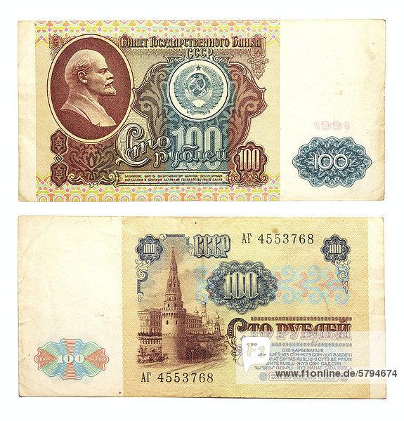 Historische Banknote aus der Sowjetunion  100 Rubel  1991