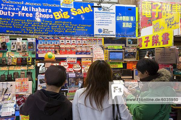 Tokios Rabatt Elektro- und Elektronik-Bezirk  Akihabara  Tokyo  Honshu  Japan  Asien