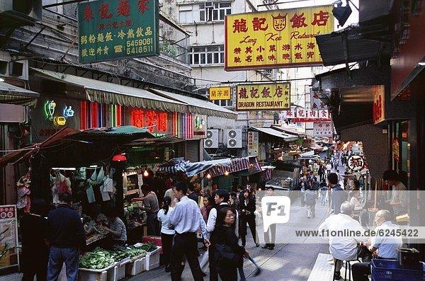 Messestand  Straße  Laden  China  Asien  Hongkong  Markt