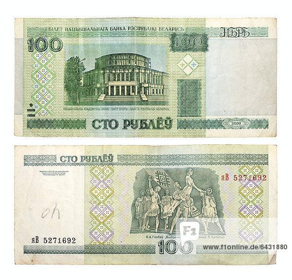100 Weißrussische Rubel  von 2000  Banknoten