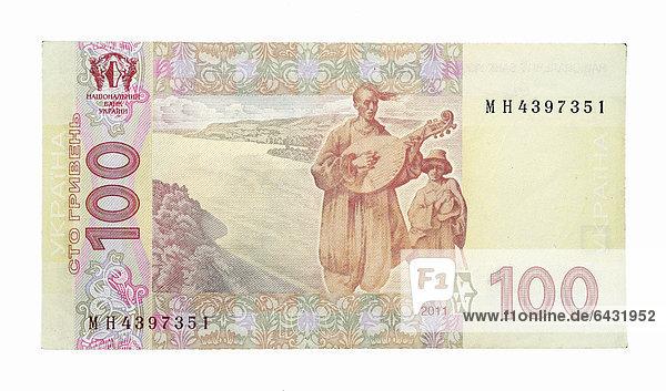 100 Ukrainische Griwna  Banknote