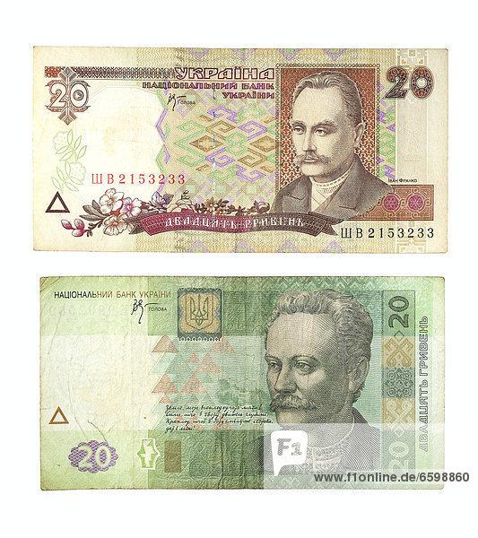 20 Ukrainische Griwna  alte und neue Banknote