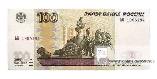 100 Russische Rubel von 1997  Banknote