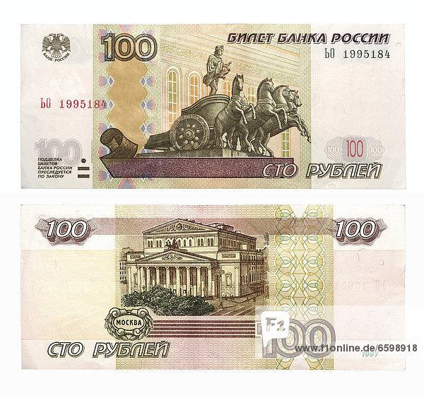 100 Russische Rubel von 1997  Banknoten
