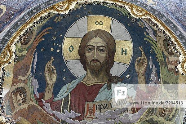 Kuppel  Europa  verschütten  Kirche  Design  Mittelpunkt  UNESCO-Welterbe  Kuppelgewölbe  Mosaik  Russland