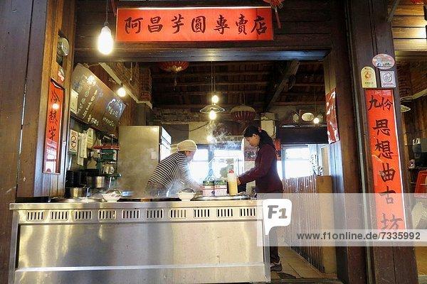 Kälte  Wärme  verkaufen  Dessert  Taiwan