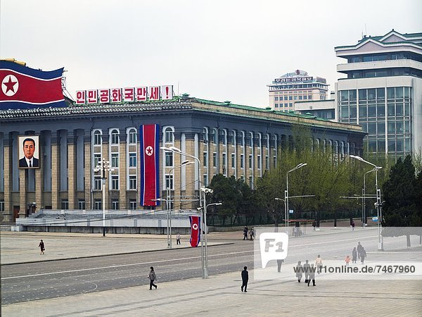 Kim Il Sung Square  Pyongyang  Democratic People's Republic of Korea (DPRK)  North Korea  Asia